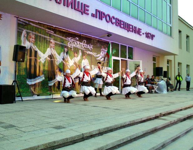 Започна празникът на Брезник