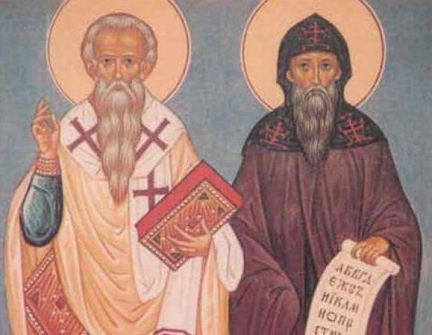 Днес почитаме  Светите равноапостоли Кирил и Методий