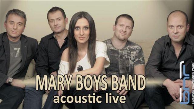 Мери Бойс Бенд не искат да пеят за проблеми