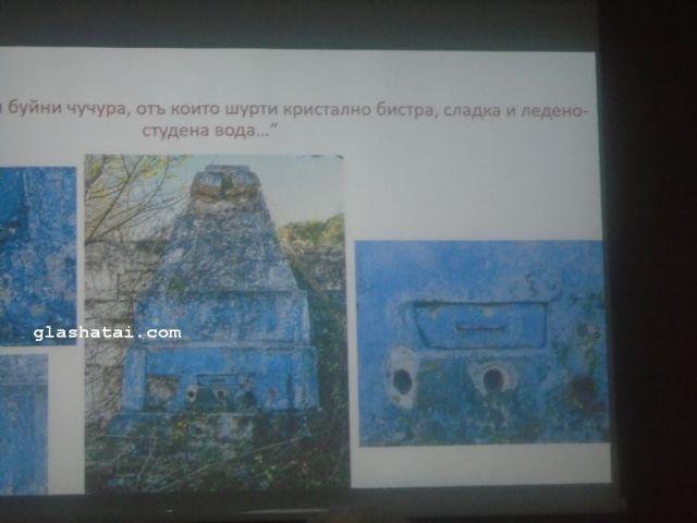 Пернишка опознавателна експедиция откри уникален исторически паметник в северна Гърция