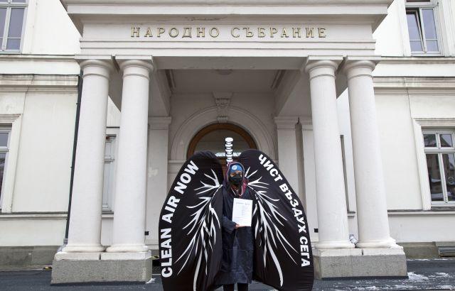 Кашлица пред парламента днес