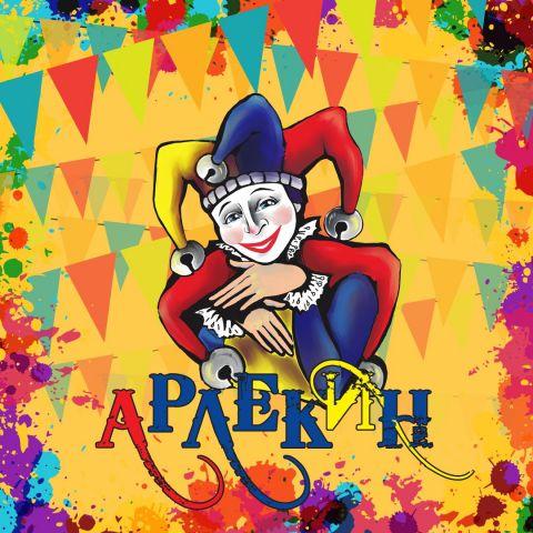 Седем сцени чакат деца и младежи на фестивала Арлекин