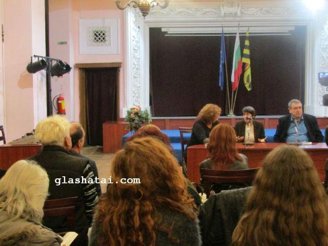 Мъдрост и много емоции на премиерата на новия роман на Здравка Евтимова в Перник