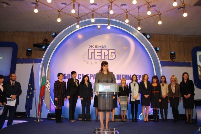 Ирена Соколова начело на ГЕРБ- жени