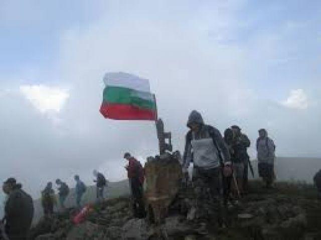 Отново заедно българи и сърби атакуват Руй