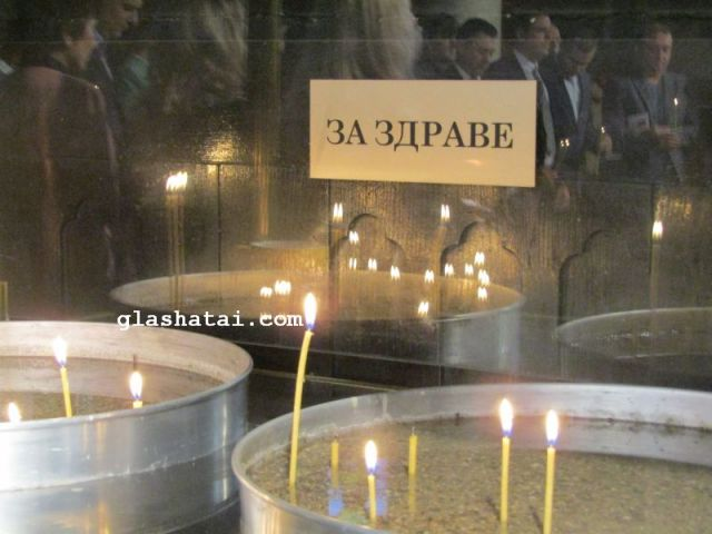 Почитаме Св. Климент Охридски