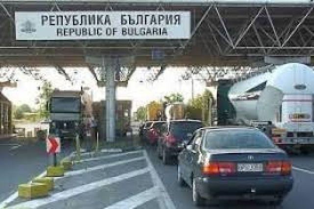 Гърция затваря границата си с България
