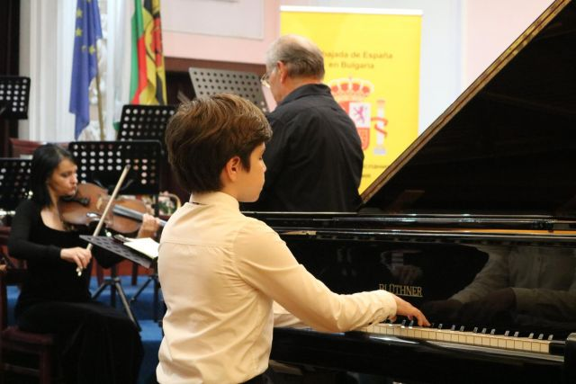 Откриха музикалния конкурс за млади таланти