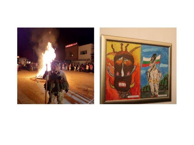 И без фестивал магията на Сурва властва