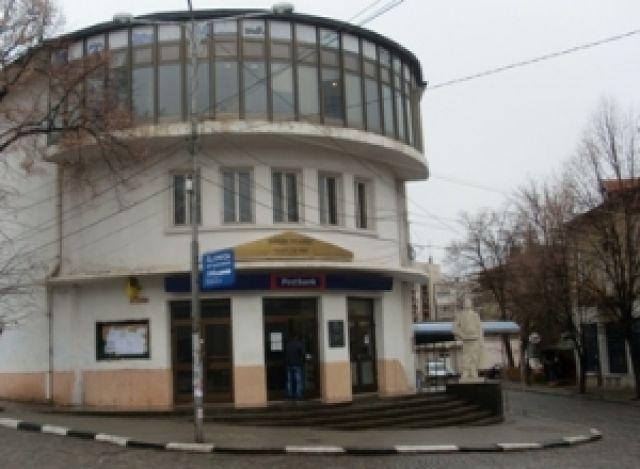 Европейски дни на културното наследство предстоят в Радомир