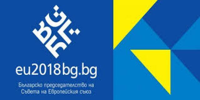 Заради европредседателството- центърът на София - блокиран