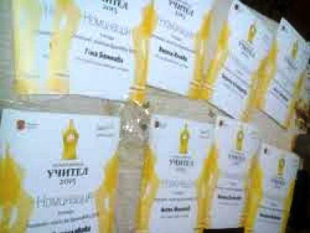 Над 1000 номинираха учителите си в конкурс