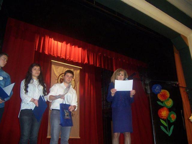 77 ученици и над 200 творби мерят сили в национален литературен конкурс