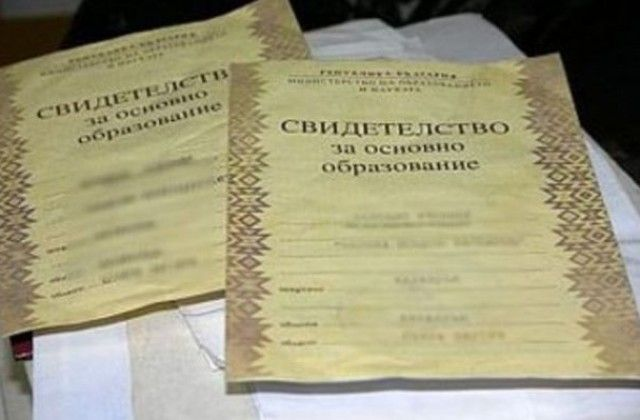 Перничанинът с фалшивата диплома отива на съд