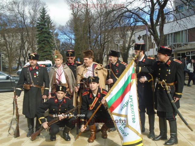 Трети март е. Честит празник, Българи!