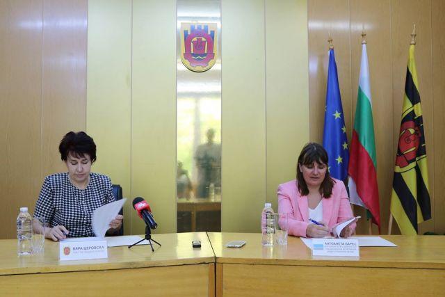 Подписаха меморандм за сътрудничество между Перник и Национална компания индустриални зони
