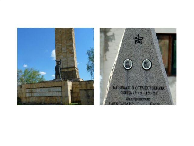 Ще ремонтират пет военни паметника в Пернишко, Радомирско, Трънско и Ковачевско