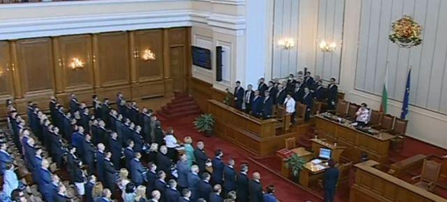 Две дами и двама мъже се заклеха днес в Парламента да представляват перничани