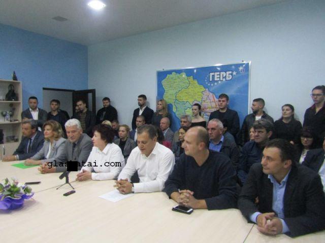 ГЕРБ- Перник отчете изборите