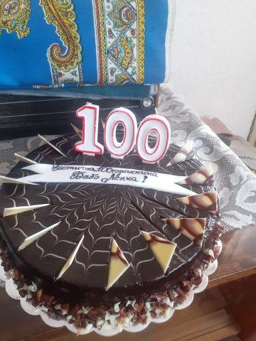 Баба Еленка от Радомир стана на 100 г.