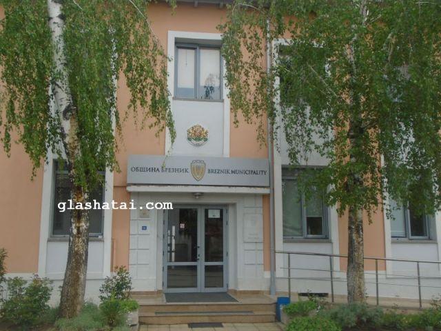 Законотворците на Брезник ще променят местните данъци и такси и ще дискутират читалищната дейност в Граово