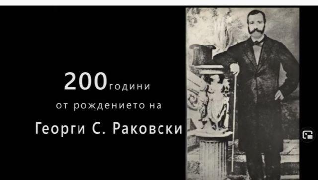 Филм за Раковски с пернишки продуцент излъчват по националната телевизия
