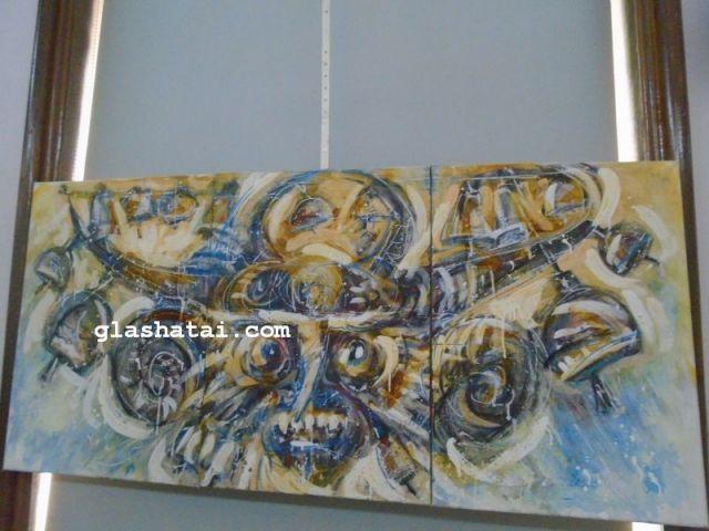 Сурва вдъхнови малки и големи художници и те подредиха три изложби