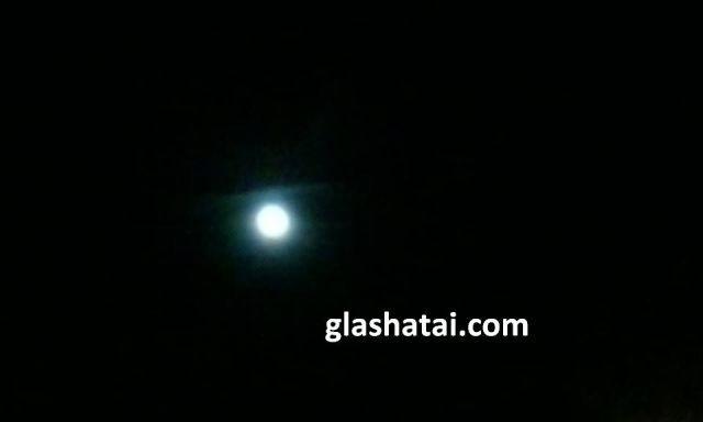 Днес ще видим Супер Луна