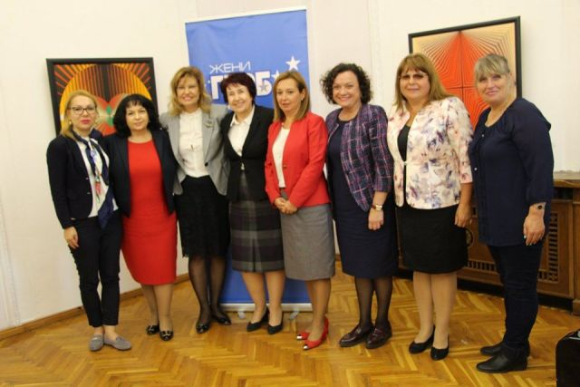 Вяра Церовска получи силна подкрепа от министри, зам.-министри, парламентът и научната общност