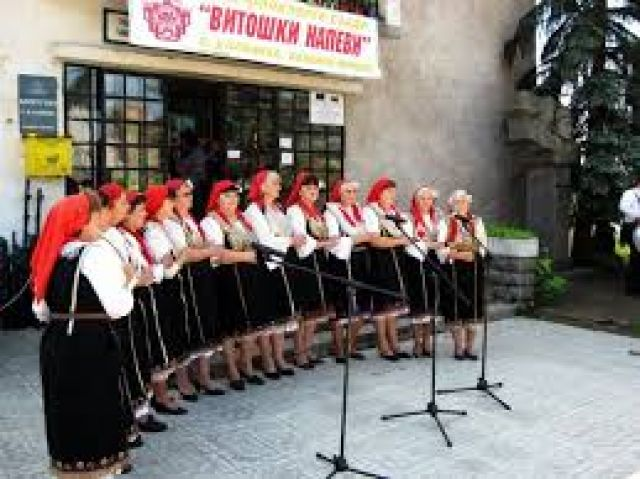 500 самодейци на Витошки напеви тази година