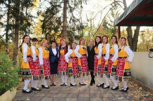 Бесарабски българи извиха кръшни хора в Перник
