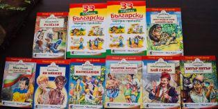 Костадинов подарява книги за 1-ви юни