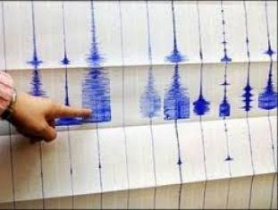 Земетресение днес по обяд