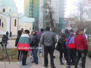Днешният протест в Перник- рехав Няма да се блокира магистралата