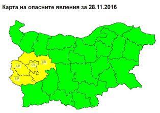 Жълт код за Перник и още три области