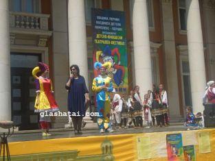Театралният фестивал на Перник ще събере 160 таланти