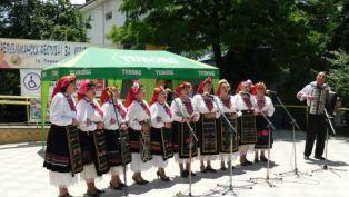 Над 1500 се събират на фестивал в Перник. Открива го Илияна Йотова