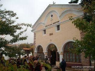 Мъж от Батановци взе кръста в Радомир
