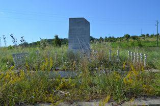 Чехия възстановява паметник в радомирско