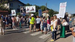 Блокаж на пътя Перник- София за час, днес