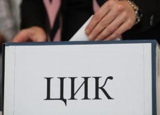 И радомирската Общинската избирателна комисия ще бъде назначена служебно от ЦИК