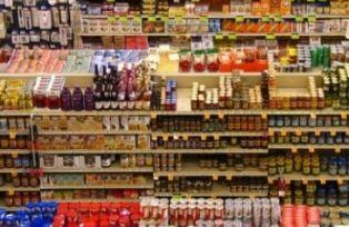 Радомирка краде консерви от магазин в Перник