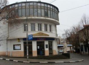 Читалището в Радомир става на 120 години