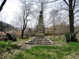 Осигуриха пари за военни паметници в Перник и Брезник