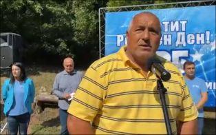 Борисов в Перник: Отдавна казах, че са се разбрали да направят всичко възможно да няма правителство