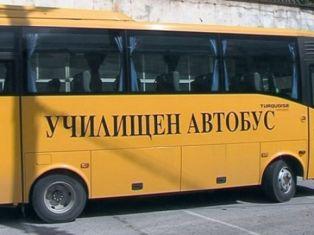 20 млн. лв. лева за нови училищни автобуси