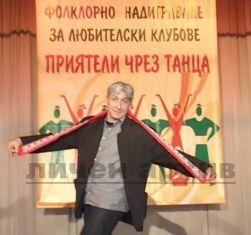 Хореографът Йовчо Георгиев: Танцът ме кара да се чувствам жив. Фолклорът  е отражение на действителността