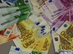 Вече сме в чакалнята на еврото