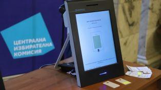 Ето как да гласуваме с машина