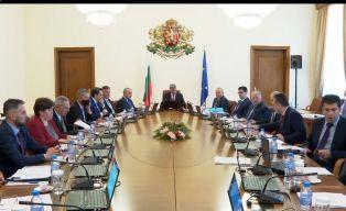 Служебното правителство одобри актуализацията на бюджета